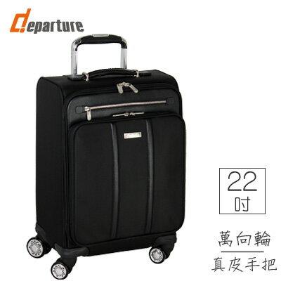 22吋登機軟箱 八輪拉鍊箱 低調奢華款-雋毅黑 :: departure 旅行趣 ∕ UP009 0