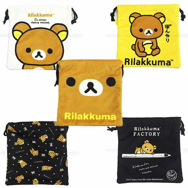 懶懶熊 拉拉熊 Rilakkuma 束口袋 絨布雙面束口袋 收納袋 五款 居家   ^~