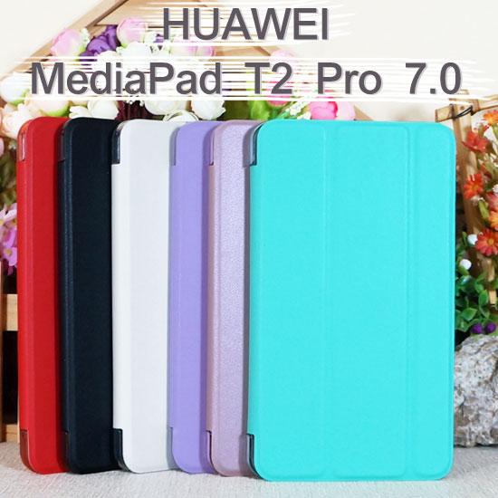 【三折透明殼】華為 HUAWEI MediaPad T2 Pro/M2 青春版 7.0 專用平板皮套/書本翻頁式保護套/保護殼/立架展示