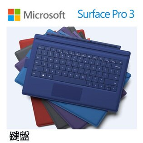微軟Surface Pro 3 實體鍵盤 全新 外包裝 有瑕疵【DR.K 3C】數量有限