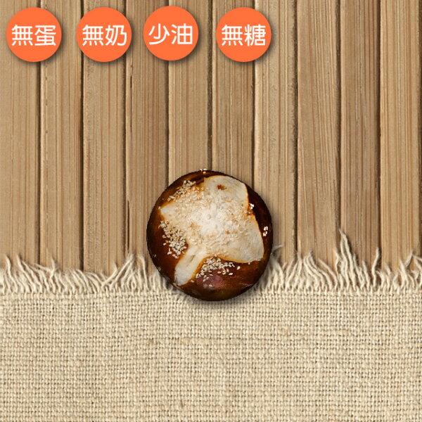芝麻鹼水小圓麵包
