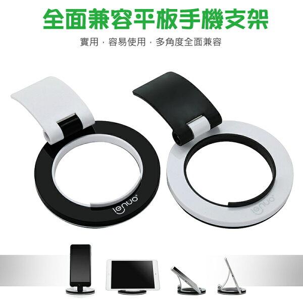 樂諾 DL-13/手機平板支架/ACER Iconia B1-711/A1-811/B1-730HD/Talk S/Tab8 A1-840FHD/Apple iPhone 6/6 Plus/5/5s/5c/IPad Air/Air2/mini/mini2/mini3/iPad 5/6/HTC M9/M9+/Desire EYE/620/816/820/820mini/Butterfly 2 蝴蝶2 B810X/E8/AKA