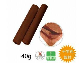 非防水滾筒式床單捲(40g)