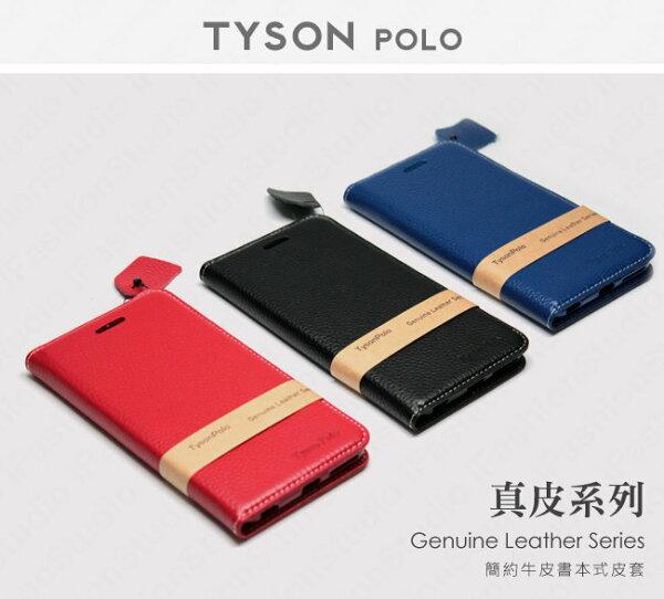 【愛瘋潮】Sony Xperia Z5 簡約牛皮書本式皮套 POLO 真皮系列 手機殼