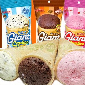 *即期促銷價*泰國固力果 甜筒冰淇淋餅乾(單支) [TA033]