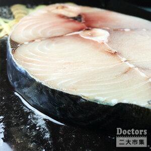 厚切 土魠魚*二大市集【Doctor嚴選-土魠魚厚切】每份400g