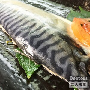 北大西洋 / 挪威 薄鹽鯖魚*二大市集【Doctor嚴選-北大西洋 / 挪威 薄鹽鯖魚】 每份190g