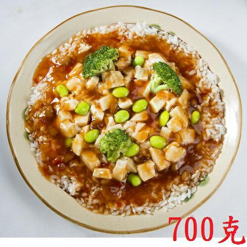 【蓮華生素食坊】麻婆豆腐燴飯 調理包 700g/包