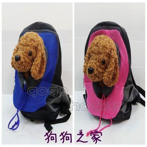 ☆狗狗之家☆網狀透氣 寵物前背包 後背包 束口設計防跳出