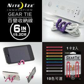 【鄉野情戶外專業】 Nite Ize  美國   收納線6吋 2件組 _NI GT6-2PK