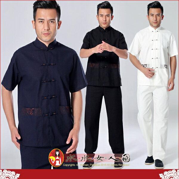 【水水女人國】~中國風男士唐裝~吉利。優質棉麻書卷氣質十足的短袖上衣*三色