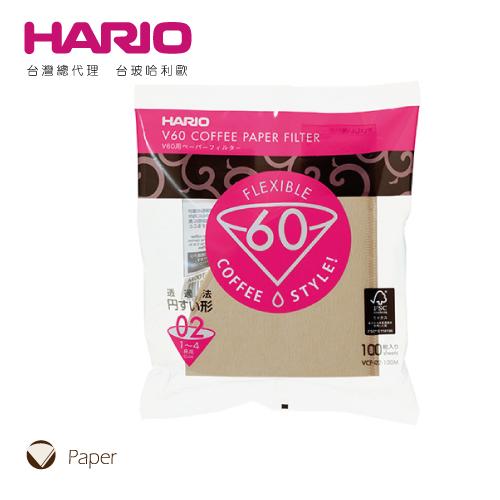 【HARIO】V60無漂白02濾紙100張  / VCF-02-100M