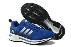 Adidas 愛迪達 爆米花飛線boost寶藍白 林書豪同款 男鞋