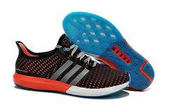 ADIDAS climachill Boot 黑桔紅 B44545 冰風系列 男鞋