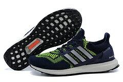 Adidas ultra boost運動跑步鞋 深藍綠 男鞋