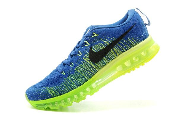 耐克/Nike air max 全掌彩虹氣墊 男生運動休閒鞋 慢跑鞋(寶藍熒光綠40-44)