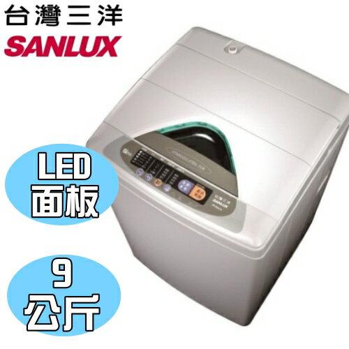 《特促可議價》SANLUX台灣三洋【SW-928UT8】9公斤全自動洗衣機