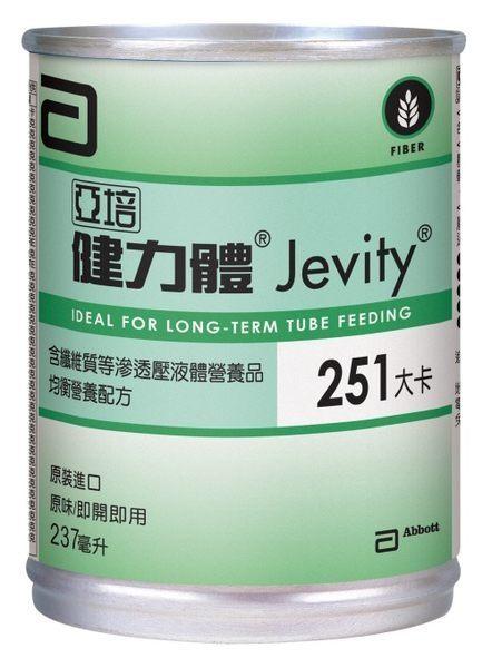 *平均1箱1300元*【亞培】健力體Jevity*2箱(共48瓶) - 限時優惠好康折扣