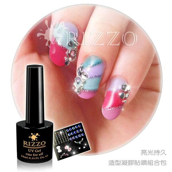 RIZZO   亮光持久造型凝膠貼鑽組合包(透明) / 指甲油10ml