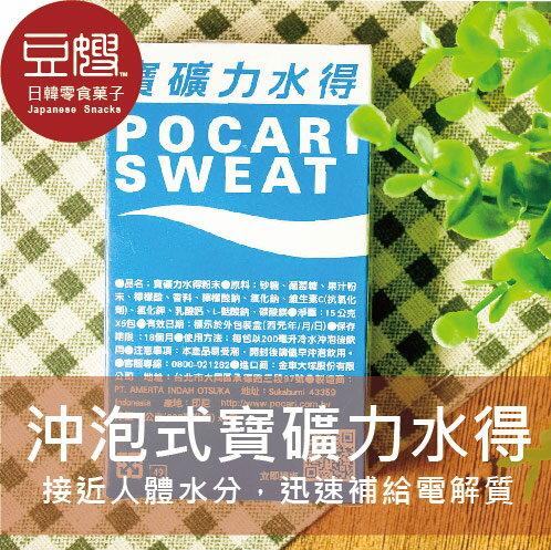 【豆嫂】印尼飲料 寶礦力水得沖泡粉 (五包入)
