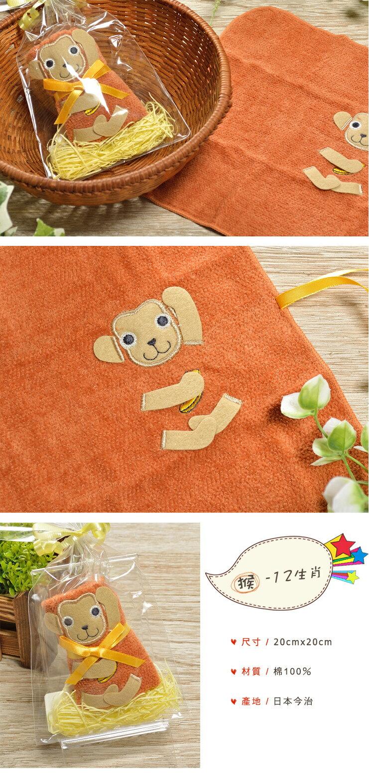日本今治 - ORUNET - 12生肖(猴)《日本設計製造》《全館免運費》,生產階段亦無使用任何藥劑、無漂白、無染色,採用最純淨的有機棉製作最天然安心的產品。