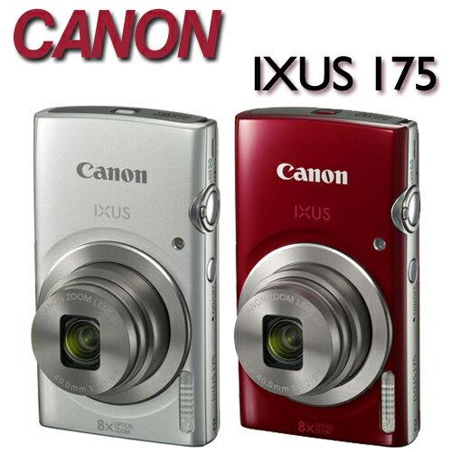 【★送16G卡+保護貼】Canon IXUS 175【公司貨】