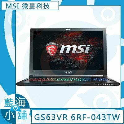 ◤NEW!GTX1060顯卡↘搶!◢ MSI微星GS63VR 6RF(Stealth Pro 4K)-043TW GTX1060獨顯電競 15.6吋筆記型電腦