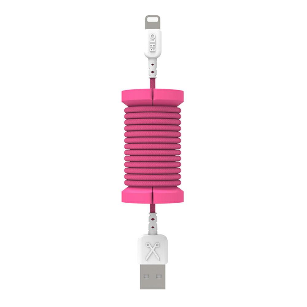 Philo Spool Cable 繽紛多彩編織lightning充電線 6