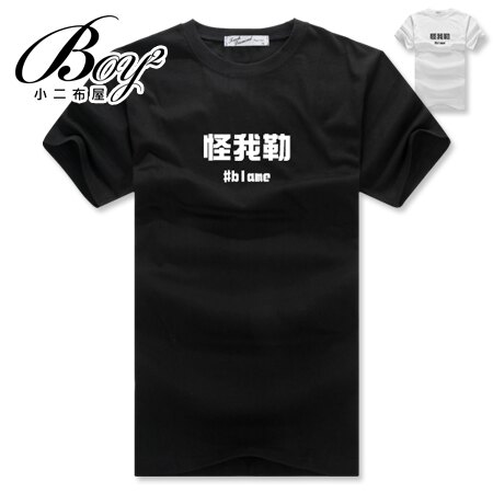 ☆BOY-2☆【NAA208】怪我勒 潮流休閒短袖T恤 0