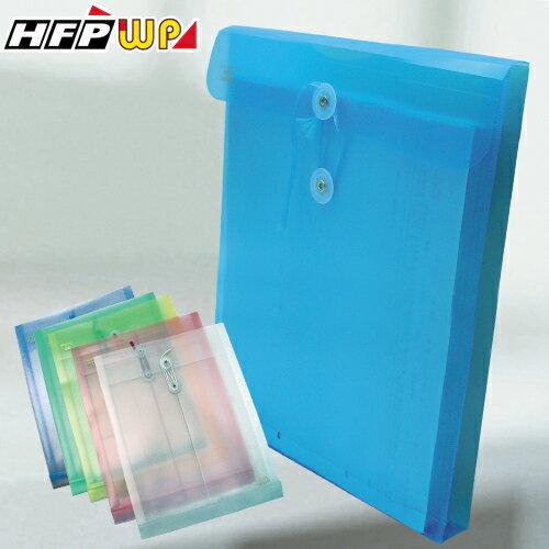 HFPWP 立體 直式壓花半透明文件袋 防水無毒塑膠 GF118 ~10 製 68折 10