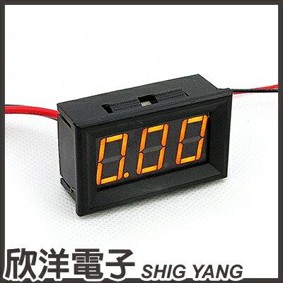 ※ 欣洋電子 ※ 防水型 0.56 三位元 LED 電流錶頭 DC 10A / 紅、綠、藍、黃,多色光自由選購 / 0697B系列