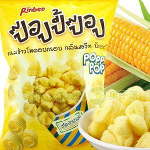*即期促銷價*泰國 爆爆玉米球 [TA037] - 限時優惠好康折扣
