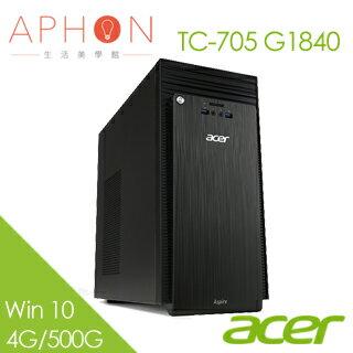 【Aphon生活美學館】acer TC-705 G1840 4G/500G Win 10 桌上型電腦