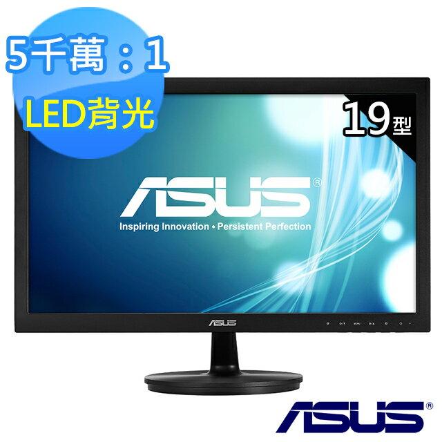 ASUS 華碩 VS197DE 19型 LED背光 高對比液晶螢幕