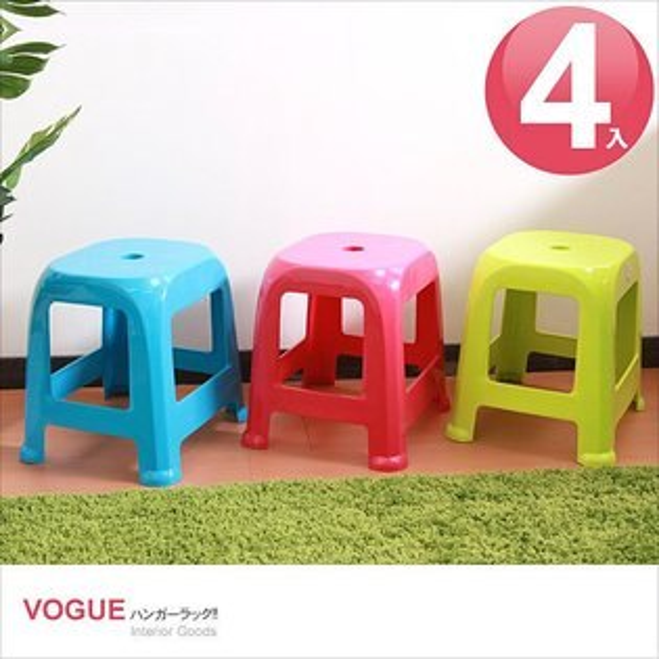 E&J【801008】Mr.box免運費,CH59摩登高凳4入(隨機色),兒童家具/折疊椅/電腦桌/辦公椅