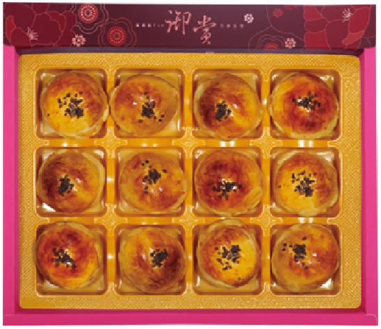 [配件]12入禮盒專用內格/12入蛋黃酥/50個
