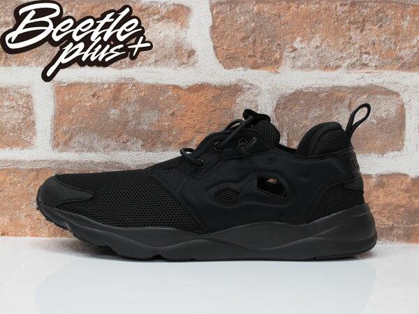 男生 BEETLE REEBOK FURYLITE 全黑 黑魂 襪套 休閒 慢跑鞋 V67159 0