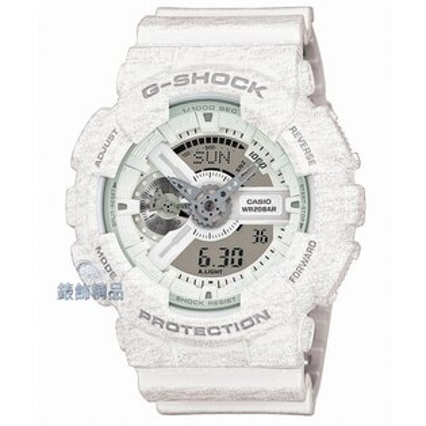 【錶飾精品】現貨CASIO卡西歐G-SHOCK超人氣針織紋路 白 GA-110HT-7ADR 全新原廠正品 情人生日禮物