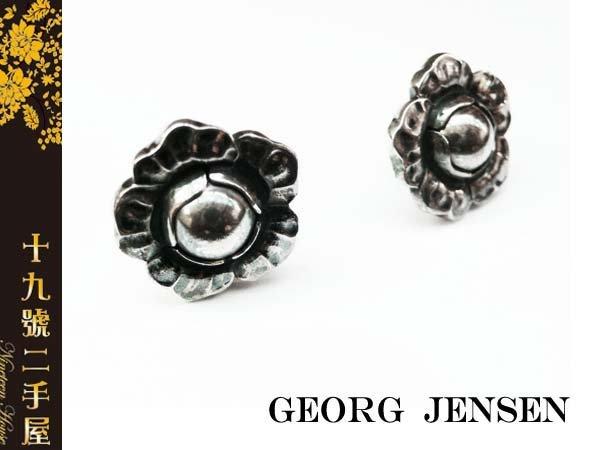 《十九號二手屋》台南國際精品 全新喬治傑生 Georg Jensen 2002年度系列 銀球/銀石耳環 夾式