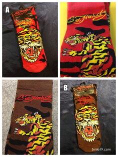 《十九號二手屋》美國時尚潮牌 ED HARDY 全新長筒襪子/加厚 刺繡 格紋 虎頭 龐克刺青 嘻哈鬥犬