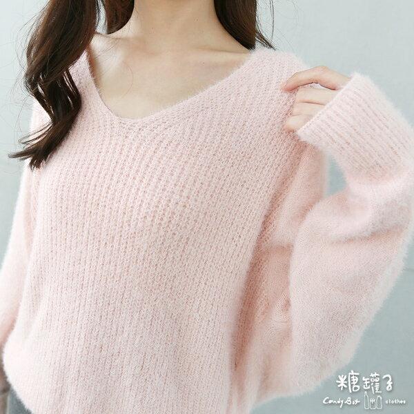 ★原價790五折395★糖罐子毛毛感V領連袖針織衫→預購【E41045】 2
