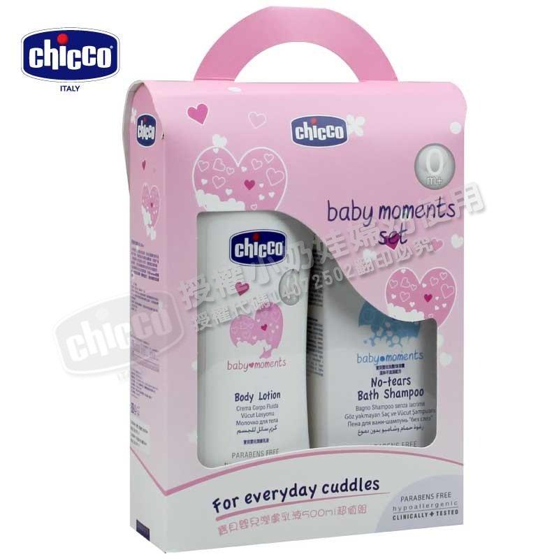 Chicco - 寶貝嬰兒潤膚乳液 500ml 超值組 0