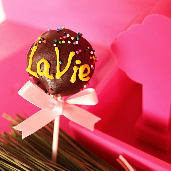 【LaVie】 費南雪棒棒糖 / 可客製專屬的幸福♥