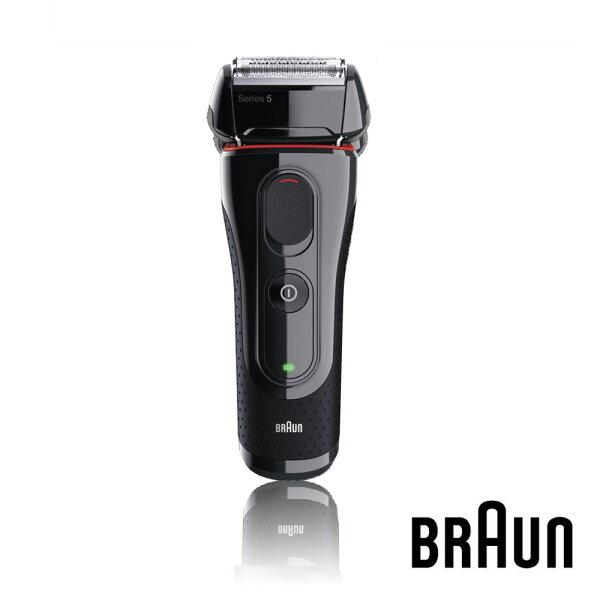 百靈 Braun Series3 靈動貼面 三刀頭 水洗電動刮鬍刀 5030S