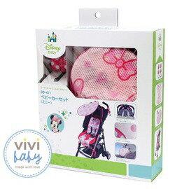 ViViBaby - Disney迪士尼米妮推車配件套裝組 0