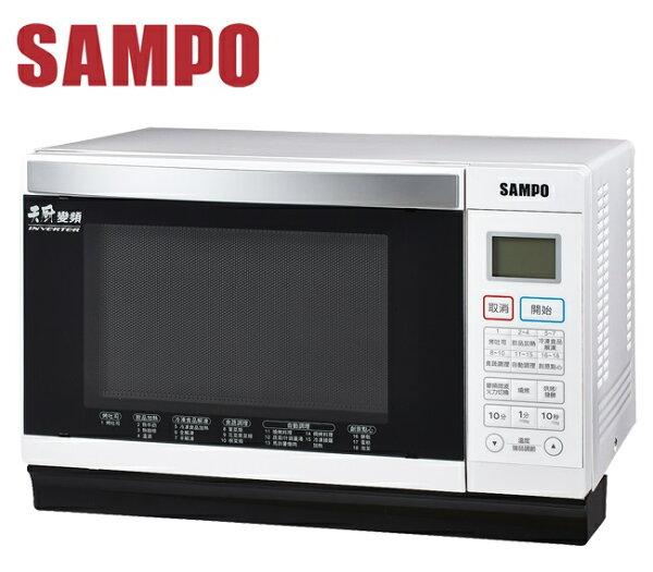 ◤A級福利品‧數量有限◢ SAMPO 聲寶 28公升平台式烘燒烤微電腦變頻微波爐 RE-B428PDM