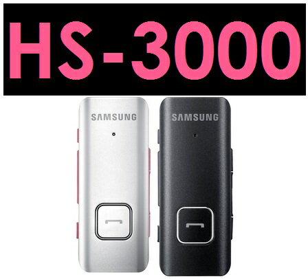 【原廠吊卡盒裝】三星 Samsung HS-3000 原廠立體聲藍牙耳機 領夾式 HS3000