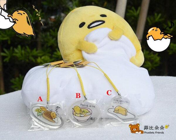 ★菲比朵朵★ 蛋黃哥吊飾(正品)