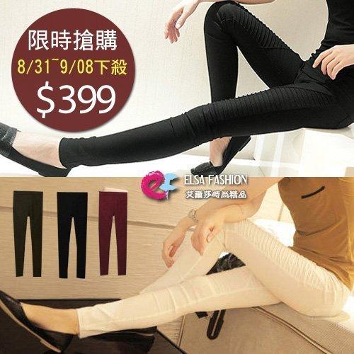 內搭褲 激瘦超彈斜紋加絨加厚彈力小腳褲鉛筆褲 艾爾莎【TAS8522】 0