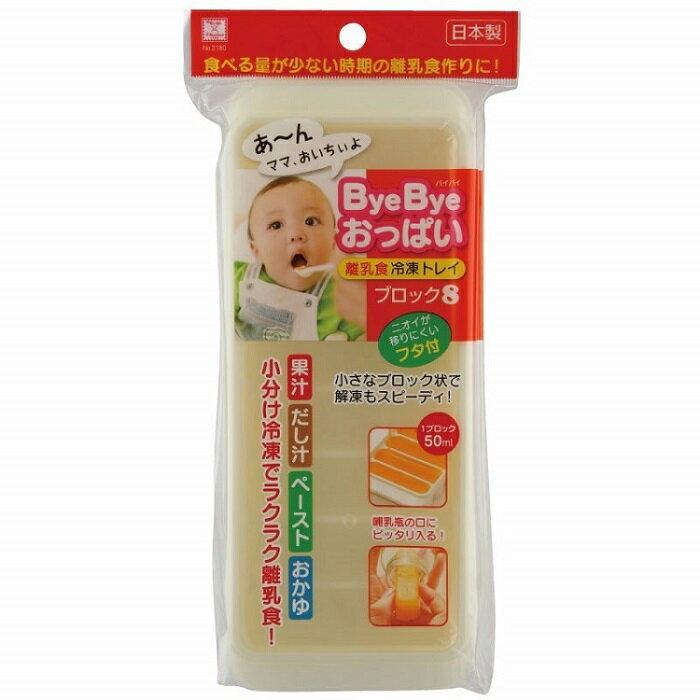 日本原裝進口 小久保KOKUBO-離乳食品冷凍盒/保存盒 0